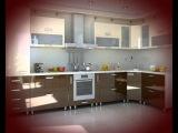 Мебельный салон «Новые Кухни» - подарок