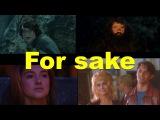 Английские фразы For sake (примеры из фильмов и сериалов)