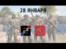 Видео-анонс Открытия сервера FT-2 RHS Infantry