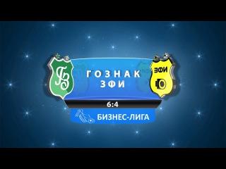 Гознак - ЗФИ 27.11.16