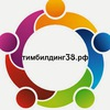 Тимбилдинг 38 в Иркутске | Квест
