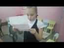 Keep in Touch. Наша ученица Лиза сочинила стихотворение.