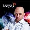 """Виталий Боград """"Школа сверхспособностей"""""""