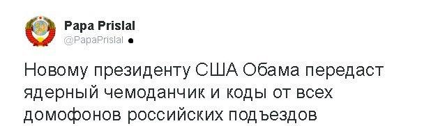 Следком РФ возбудил очередное дело против командиров украинских бригад - Цензор.НЕТ 7047