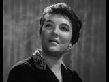 На тебе сошелся клином белый свет - Ольга Воронец (1967)