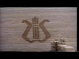 Документальный фильм 80-х годов о м-не Звёздочка в Загорске