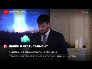 Чествование ветеранов и вдов бойцов подразделения ФСБ