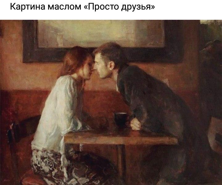 Маргарита Братерская |