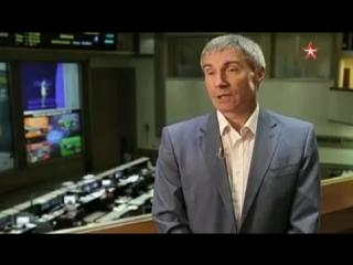 Легенды космоса. Сергей Крикалев