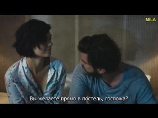 29cерия_Я проголодалась