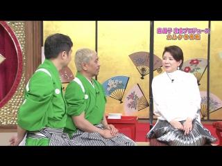 Gaki No Tsukai #1340 2017.01.29 - Mori Masako Karuta Competition Part 1 (森昌子 完全プロデュース! 元気モリモリ取り合おう! カルタ争奪戦~!! (前編))