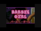 Aqua - Barbie girl (Official music video)