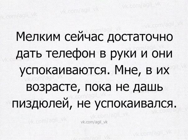 Фото №456240374 со страницы Ярослава Яремко