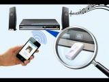 USB Bluetooth Audio Receiver в подарок