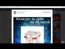Итоги от 09 03 2017 Конкурс на 48 часов Андрій Максимів