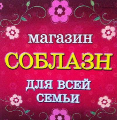 Людмила Прекрасная