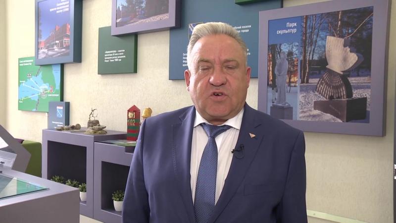Обращение Главы администрации Садовского В.Б