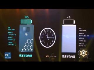 Первый в мире графитный аккумулятор, зарядка за 15 минут