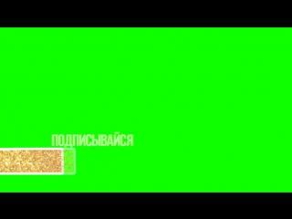 ФУТАЖ АНИМИРОВАННЫЕ СОЦИАЛЬНЫЕ СЕТИ(720p)