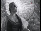 Ольга Воронец - Живёт моя красотка