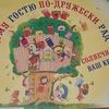 Детская библиотека №13 (КНИГОГРАД)
