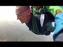 Свободное падение на высоте 3000 метров