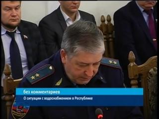 ГТРК ЛНР.О ситуации с водоснабжением в Республике. 19 декабря 2016.