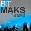 BitMaks Организация концертов