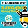 Kangaroo Sunny Camp