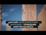 Тайны Чапман 28 апреля на РЕН ТВ
