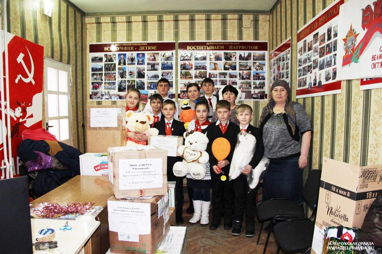 Коммунисты из Зеленчукского района отправили подарки детям Донбасса