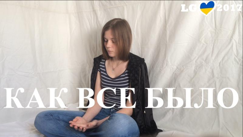 Интервью 2017 [Алла Демидова]