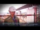 """""""Строительство в деталях"""": что построят в аэропорту Шереметьево"""
