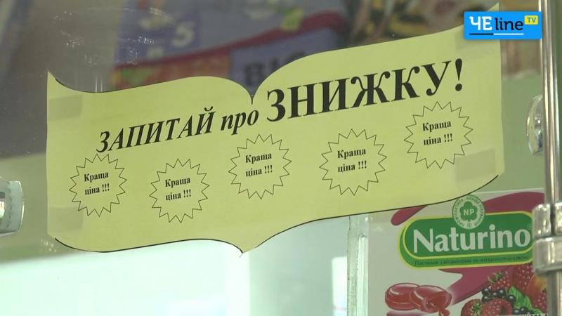 Реімбурсація в Чернігові обурені обманом Міністерства охорони здоров'я