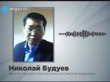 Из-за чего на самом деле митинговали у Дома Дружбы в Улан-Удэ?