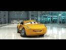 Тачки 3 / Cars 3 2017 Трейлер 2 Русский дубляж