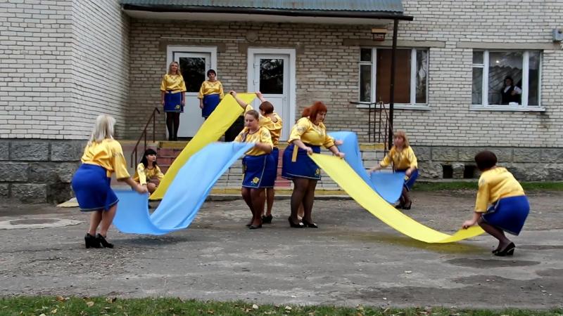 патріотичний танець вихователів Скелівського НВК