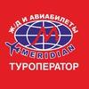 Меридиан/горящие/туры/путевки/из Красноярск