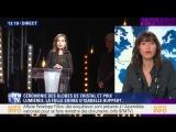 22ème Cérémonie des Lumières le prix de la meilleure actrice Isabelle Huppert | Изабель Юппер