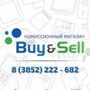 Buy&Sell Скупка ноутбуков компьютеров в Барнауле