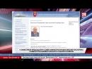 У заместителя Председателя Совета министров Крыма появился фальшивый аккаунт в соцсети Facebook