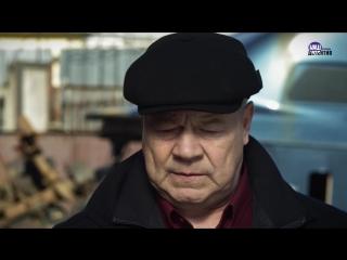 Лучшие враги, 12 серия (из 30) Агентура