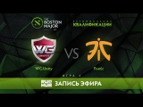 WG.Unity vs Fnatic, Boston Major Qualifiers - SEA Playoff, game 2 [Adekvat, 4ce]