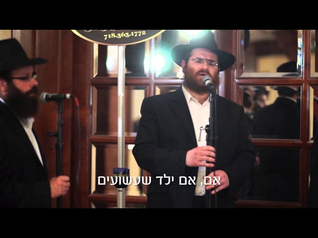 Haben Yakir (Nigun Chabad) Composed by R' Sholom Charitonow