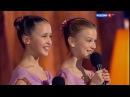 Ангелина Карамышева и Анна Шарова классический балет Пиццикато Л Делиб Синяя птица 2016