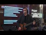 Александр Кутиков - Моя песня (Налей-ка, друг, мне)