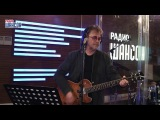 Александр Кутиков - Другу