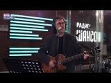 Александр Кутиков - Наливай!