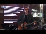 Александр Кутиков - Если бы мы были взрослей