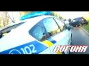 Погоня полицейских в Харькове